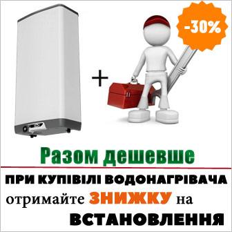 -30% на МОНТАЖ