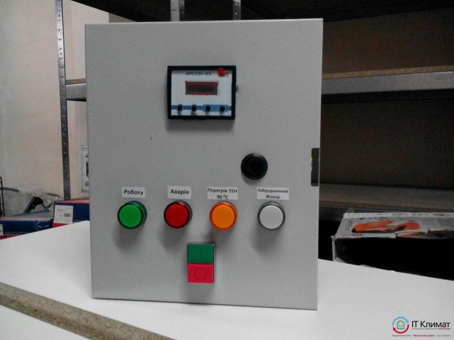 Приточная система вентиляция и местный отсос, в мастерской по подборе красок для авто.