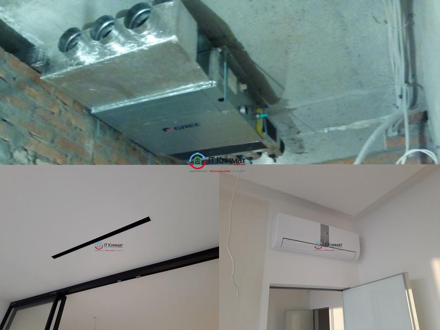 Канальне і настінне кондиціонування мульти спліт-системами GREE в двох'ярусної квартирі