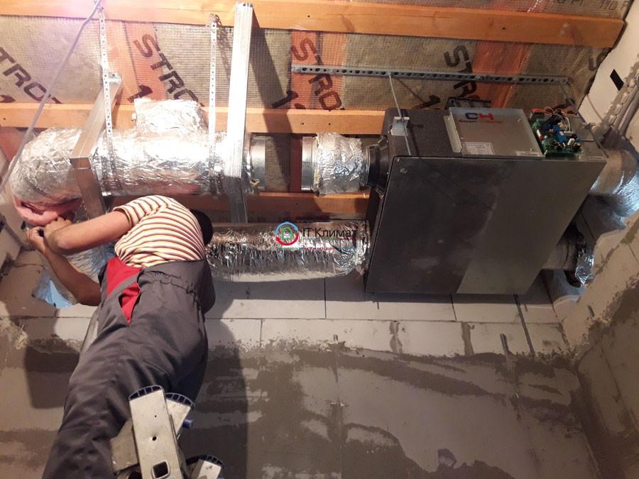 Система припливно-витяжної вентиляції з рекуперацією Cooper&Hunter CH-HRV4K2