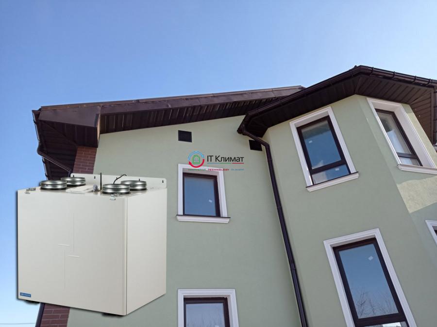 Приватний будинок 250 м.кв. - Припливно-витяжна вентиляція з рекуперацією Вентс і настінні кондиціонери
