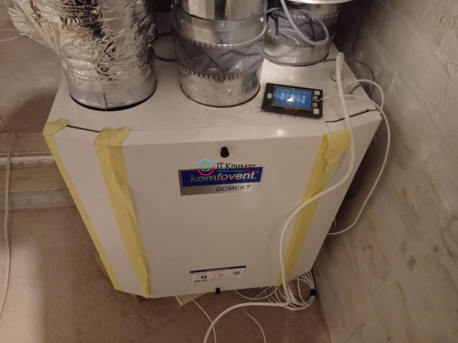 Квартира 100 м.кв. - Приточно-вытяжная вентиляция с рекуперацией Komfovent и настенные кондиционеры GREE