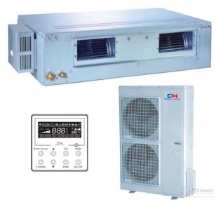 Канальный кондиционер Cooper&Hunter CH-D48NK2/CH-U48NM2