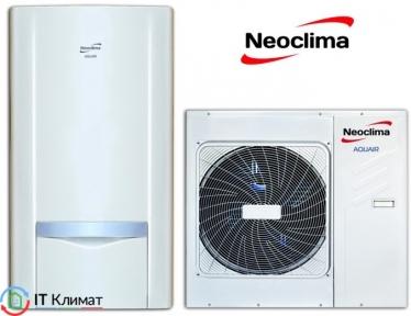 Тепловой насос Neoclima воздух-вода NS/NU-HP120AH3