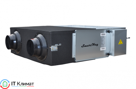Припливно-витяжна установка з рекуперацією тепла SmartWay SW-PVU 450