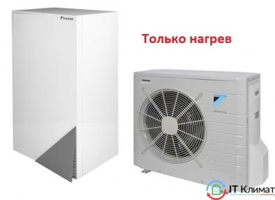 Тепловой насос воздух-вода Daikin EHBH04CB3V/ERLQ004CV3