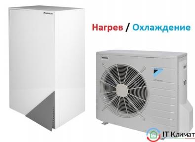 Тепловой насос воздух-вода Daikin EHBX04CB3V/ERLQ004CV3