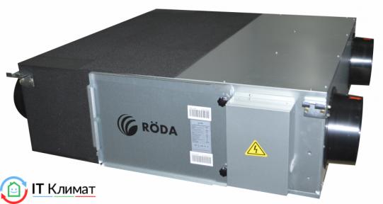 Приточно-вытяжная установка с рекуперацией тепла Roda LMW-800K